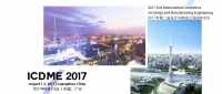 2017 2nd International Conference on Design and Manufacturing Engineering (ICDME 2017)--Ei Compendex