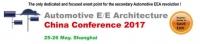 Automotive E/E Architecture China Conference 2017